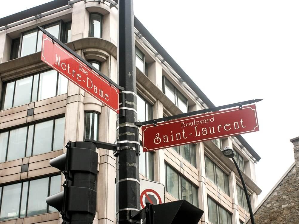 Plaques de nom de rue #2